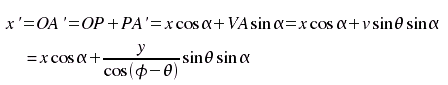 Equation 8a